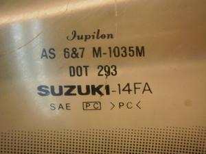 スカイウェーブ250/SKYWAVE スクリーン CJ41A-1021