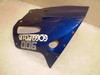 GPZ900R アンダーカバー ZX900A-0182