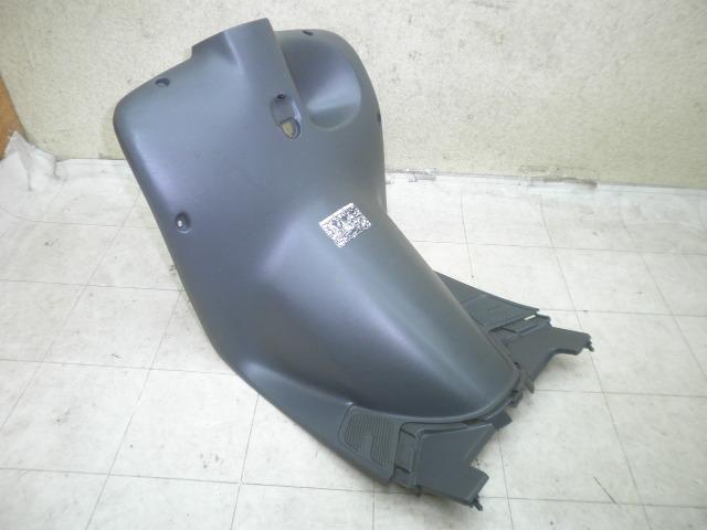 ディオチェスタ50/DIO CHESTA  インナーカバー AF34-1262