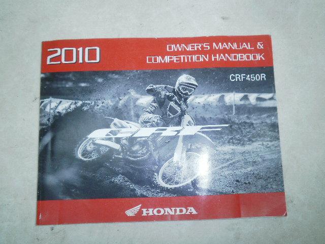 CRF450R オーナーズマニュアル PE05-1700
