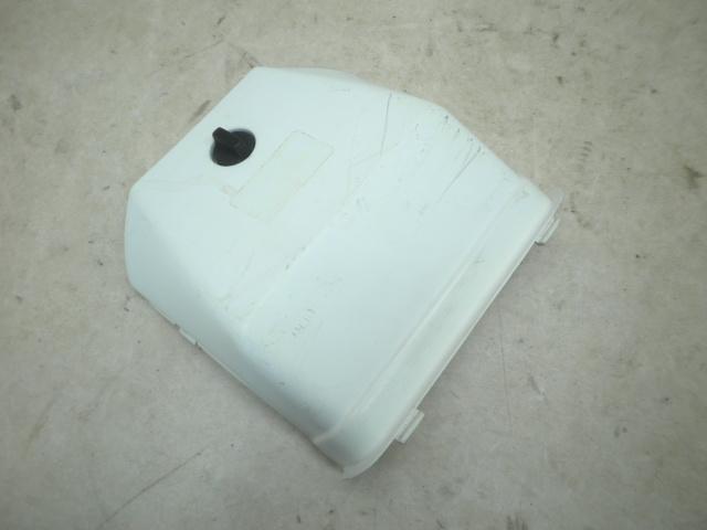 ジャイロX バッテリーカバー TD01-1811