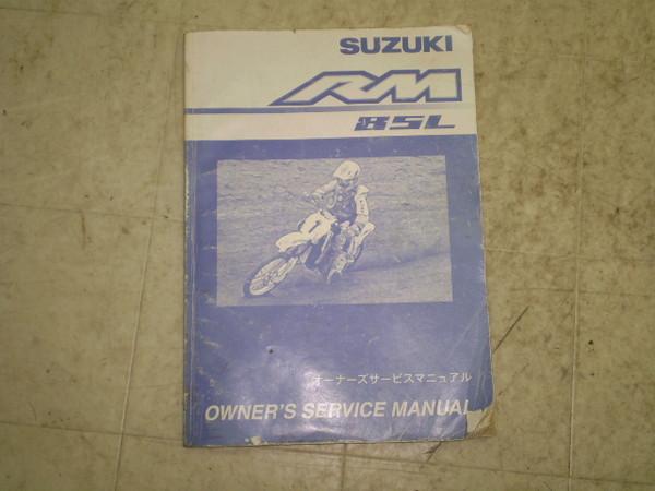 RM85L サービスマニュアル LMIRD17-C00
