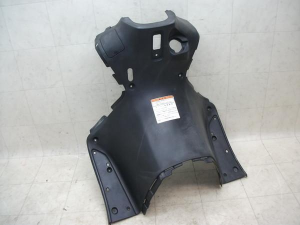 アベニス150/Avenis インナーカバー CG43A-1089