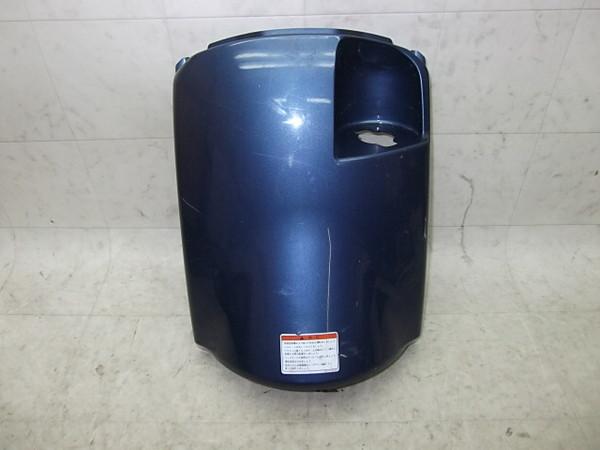 VOX/  インナーカバー SA31J-3479