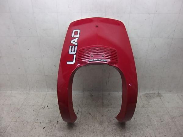 リード50スーパーDX/LEAD   フロントカバー AF01-1361