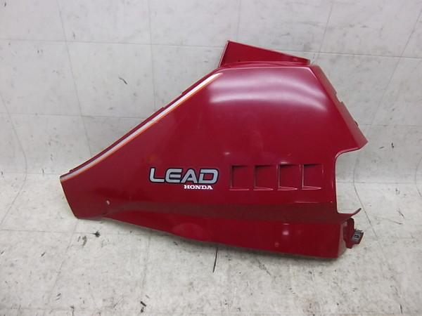 リード50スーパーDX/LEAD   ボディカバー左 AF01-1361