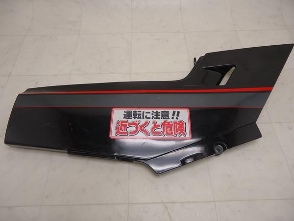 GPX250R サイドカバー右 EX250E-0138