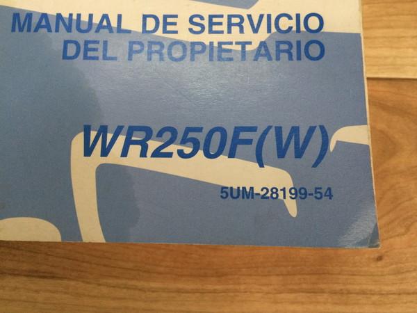 WR250F サービスマニュアル外国語 0