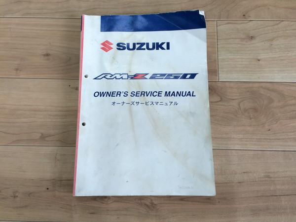 RM-Z250 サービスマニュアル 0