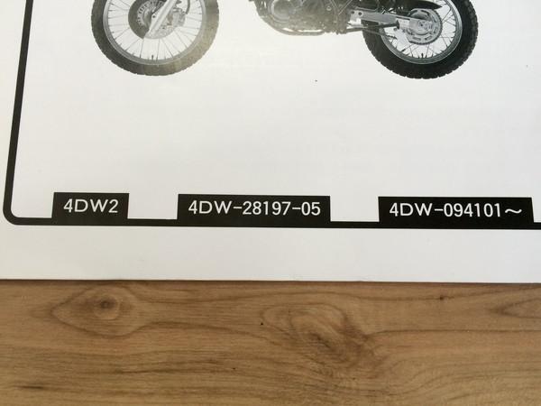XT400E サービスマニュアル4DW 0