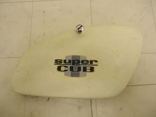 スーパーカブ50/SuperCUB  サイドカバー左 C50-1865