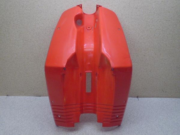 サリアン50   レッグシールド 14T-0584
