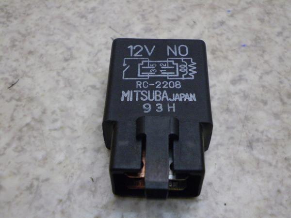 Gダッシュ50(12V)   コントロールリレー AF23-1034