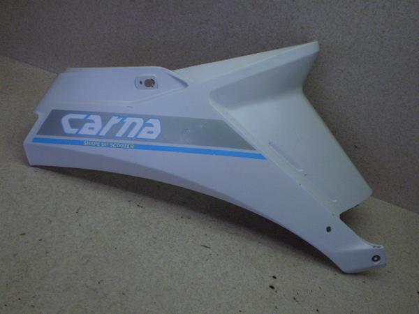 カーナ50(12V)   ボディカバー右 CA18A-2092