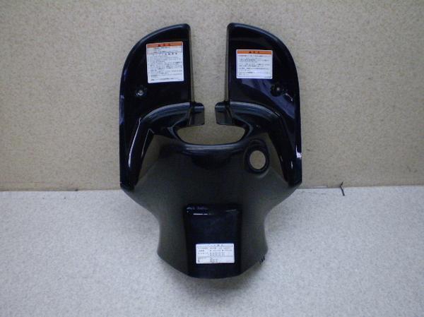 チョイノリ50   インナーカバー CZ41A-1065