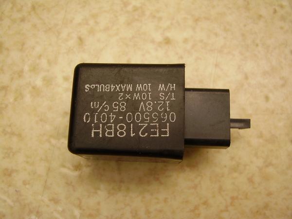 ブロンコ225   ウインカーリレー 5BT-0070