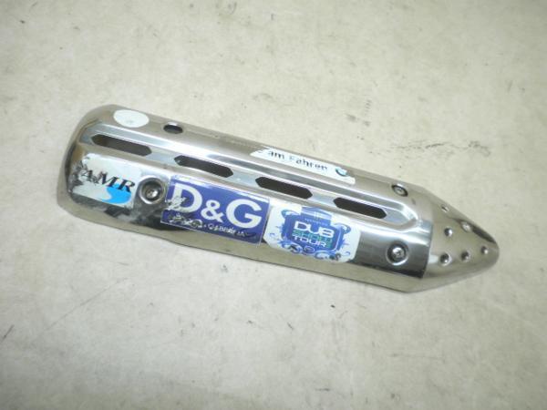 トリッカー250   マフラーカバー DG10J-0001