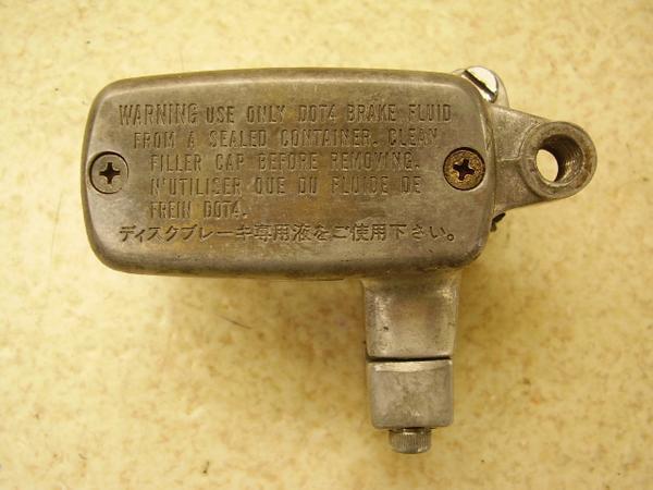 スティード400   フロントマスターシリンダー/フロントブレーキマスター NC26-1313
