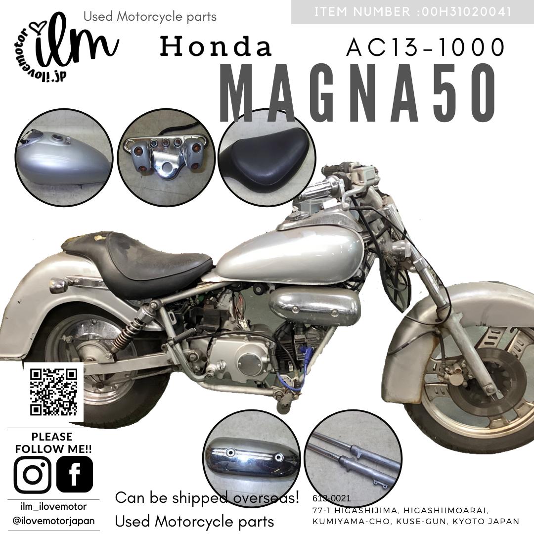 マグナ50/MAGNA AC13-1000 シルバー