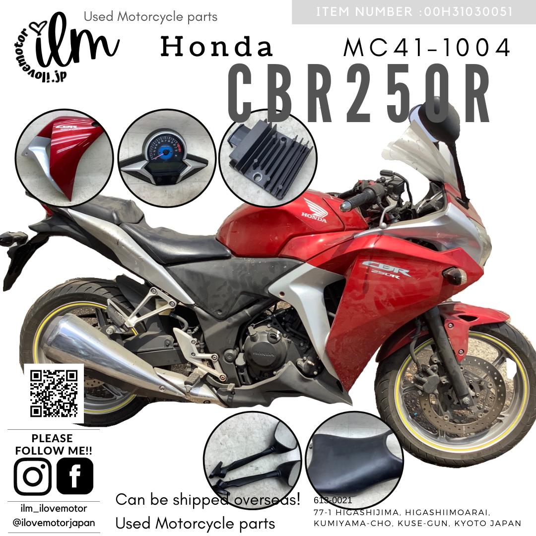 CBR250R/ 純正 ミラー左右/ MC41-1004 赤