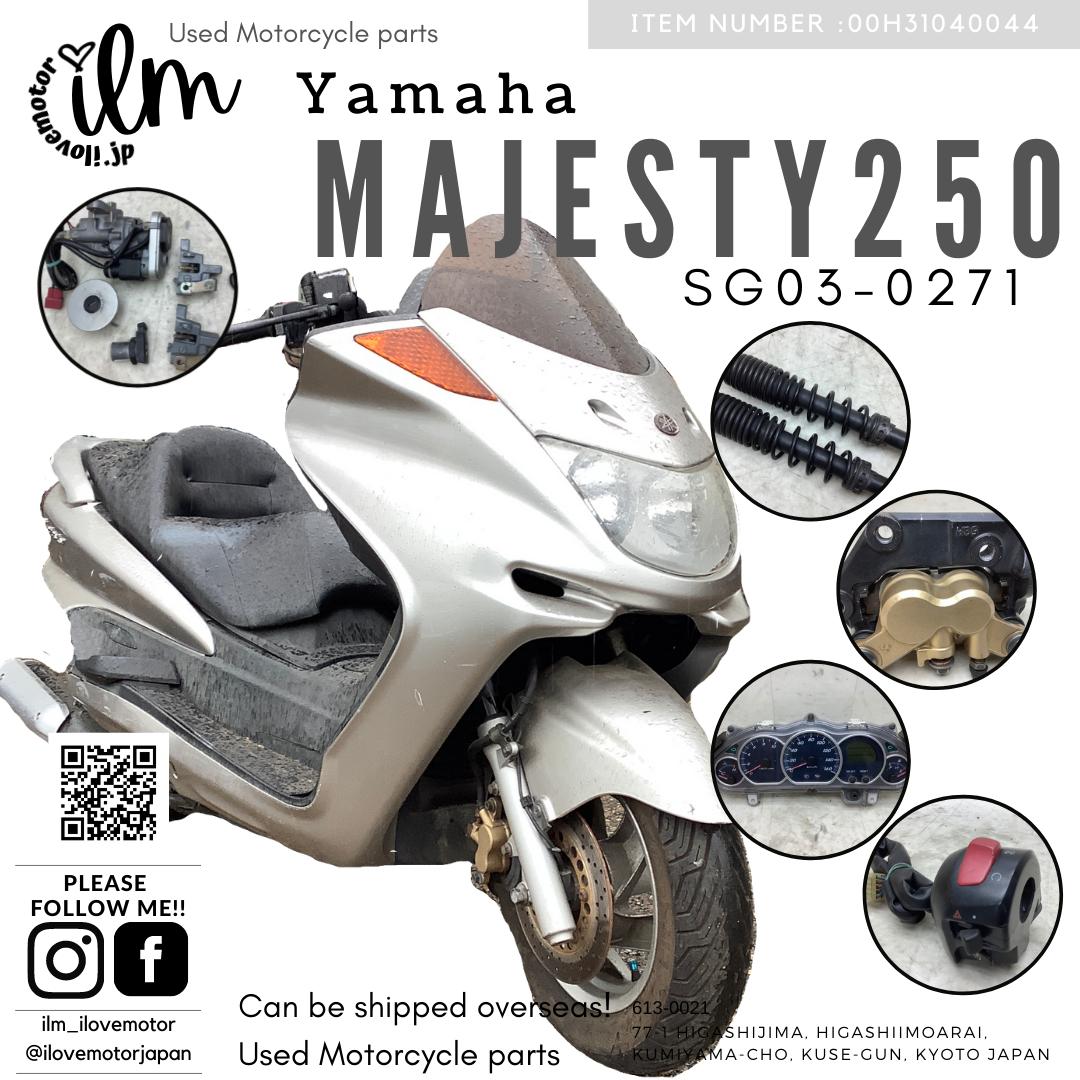 マジェスティ250C/Majesty  SG03J-0271 シルバー