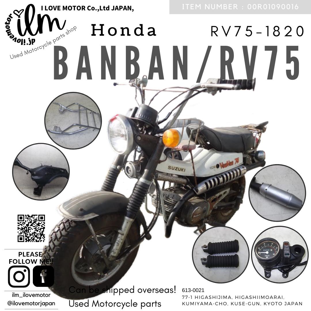 バンバン75/BanBan/RV75 RV75-1820 黒,白