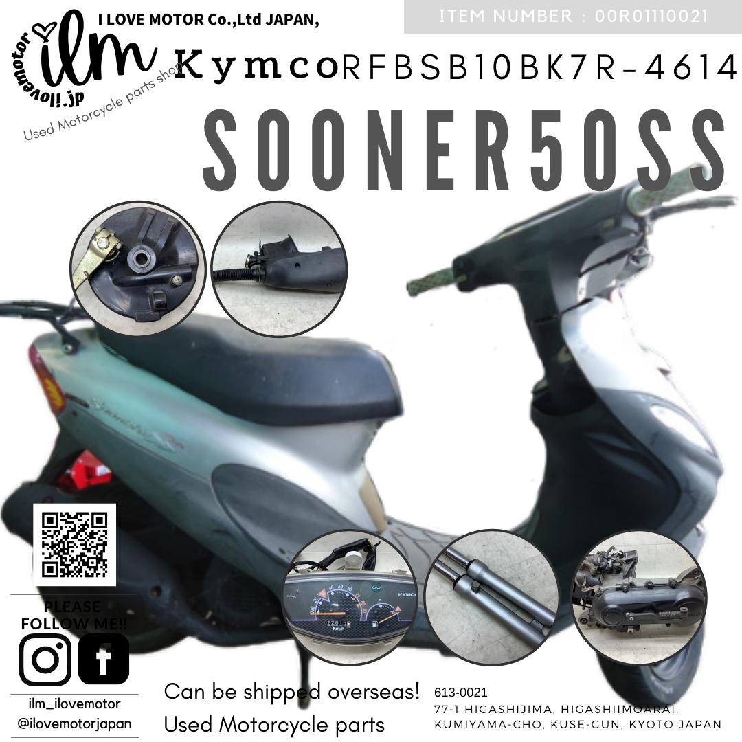 キムコ/KYMCO/スーナー50/Sooner RFBSB10BK7R-4614 シルバー