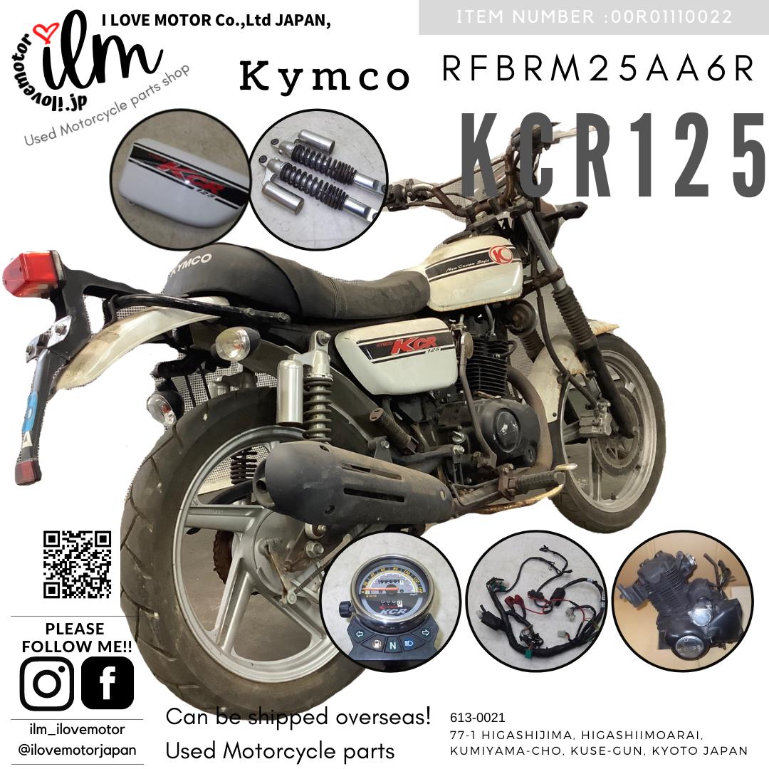 キムコ/KYMCO/KCR125 RFBRM25AA6R-1003 白