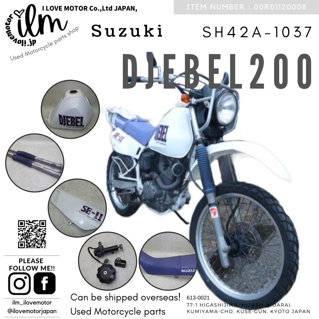 ジェベル200/DJEBEL SH42A-1037 白