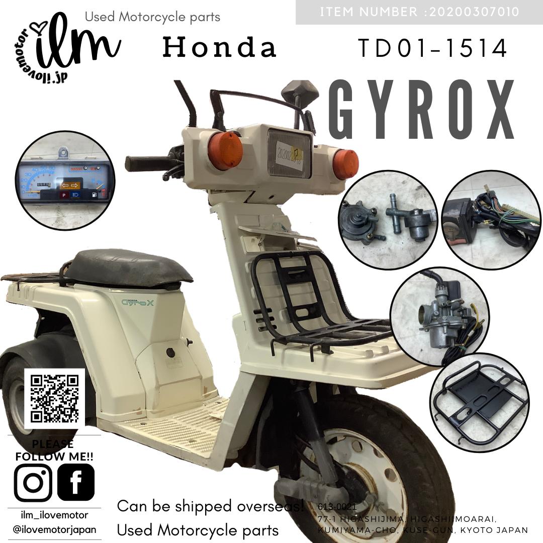 ジャイロX/GYROX TD01-1514 白