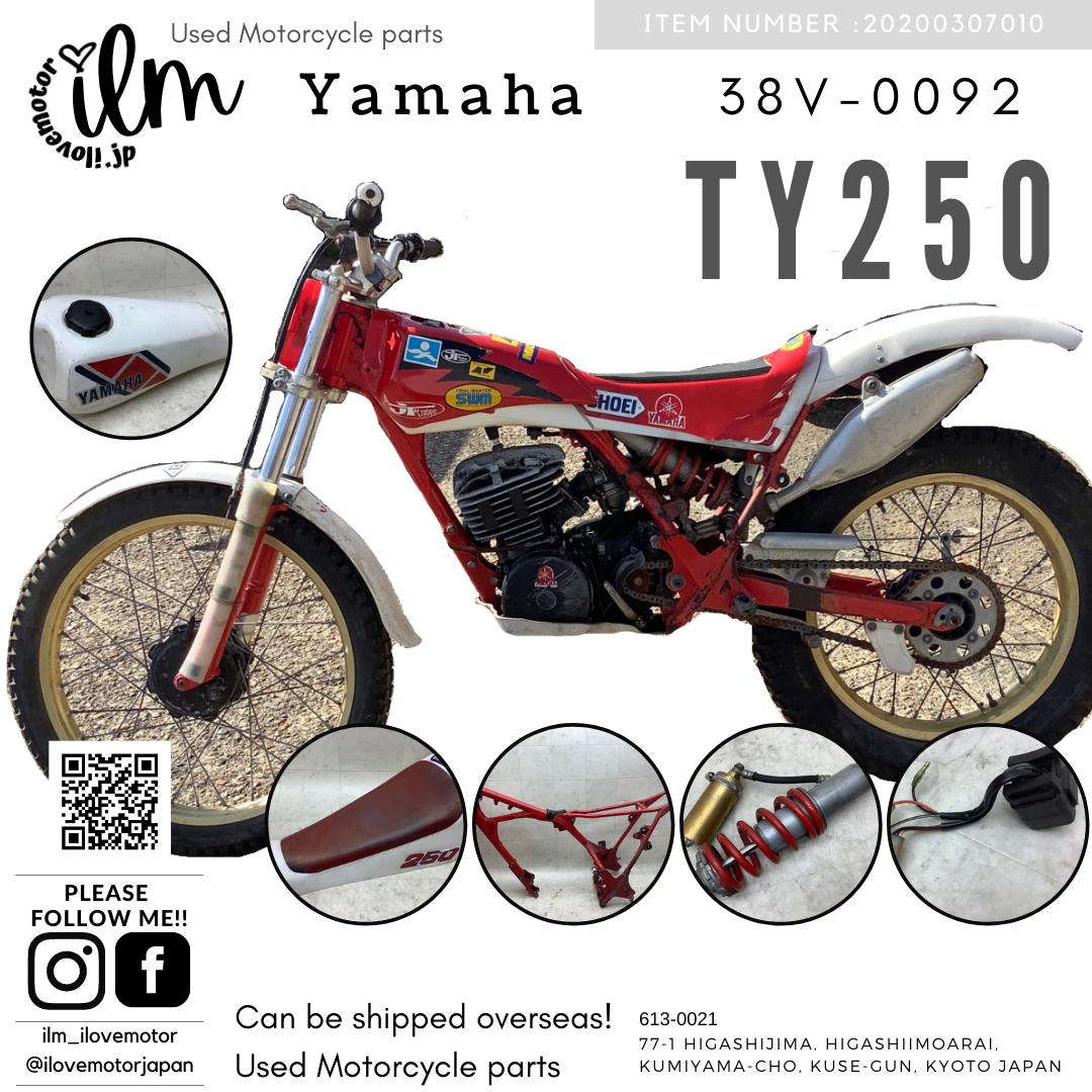 TY250 38V-0092 白