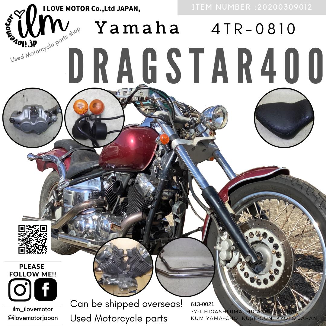 ドラッグスター400/Dragstar/DS4  4TR-0810 ワイン