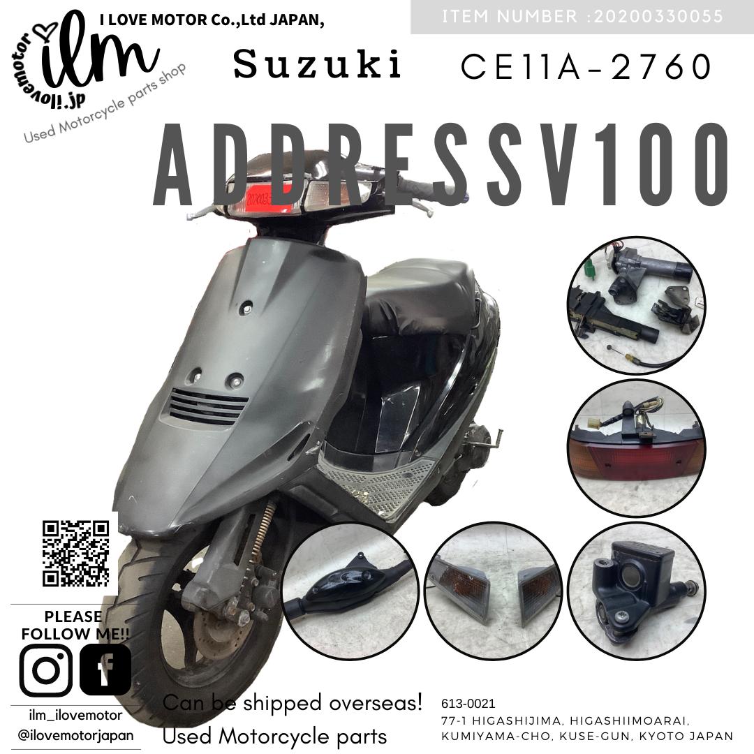 アドレスV100/ADDRESS  CE11A-2760 黒