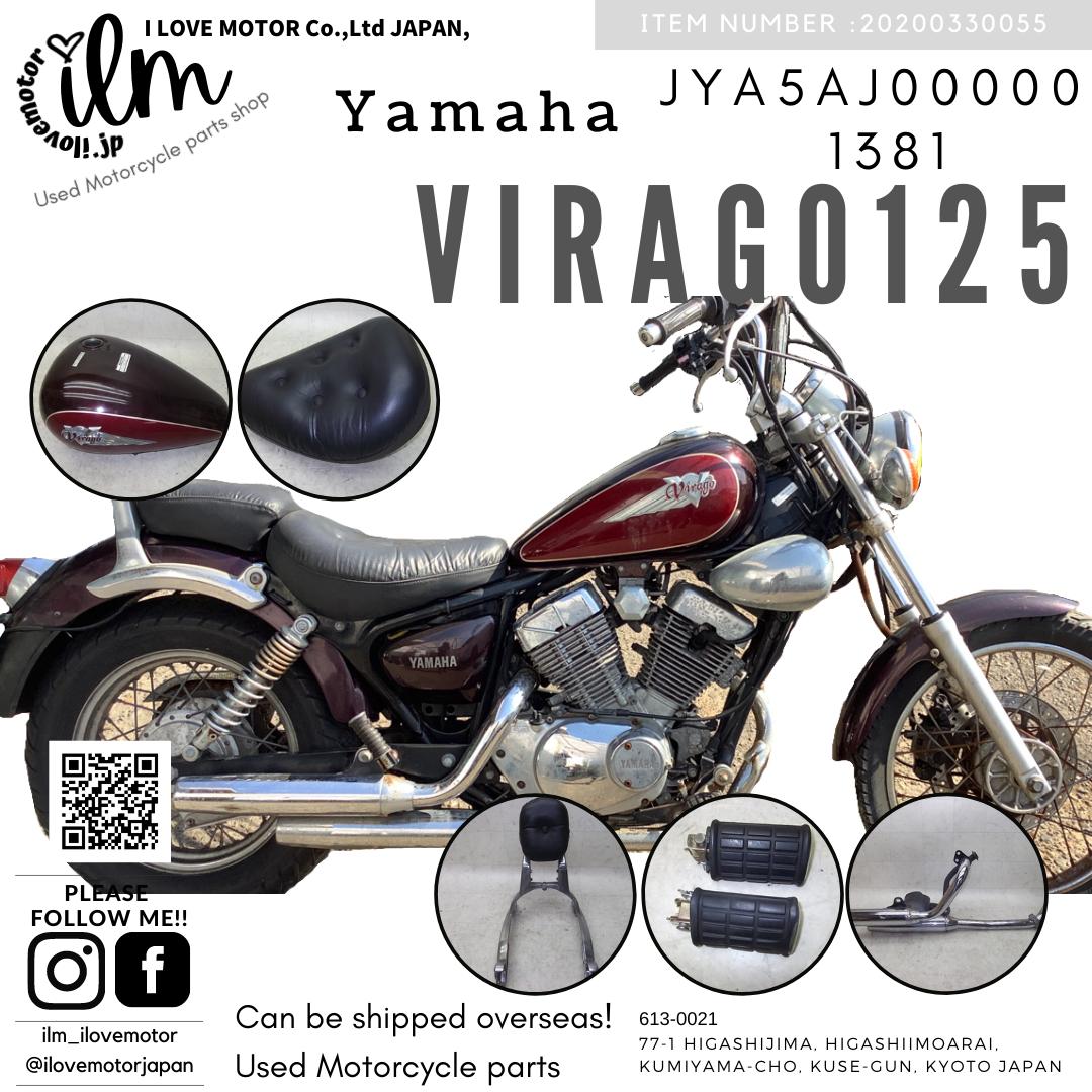 ビラーゴ125/Virago  JYA5AJ00000-1381 茶