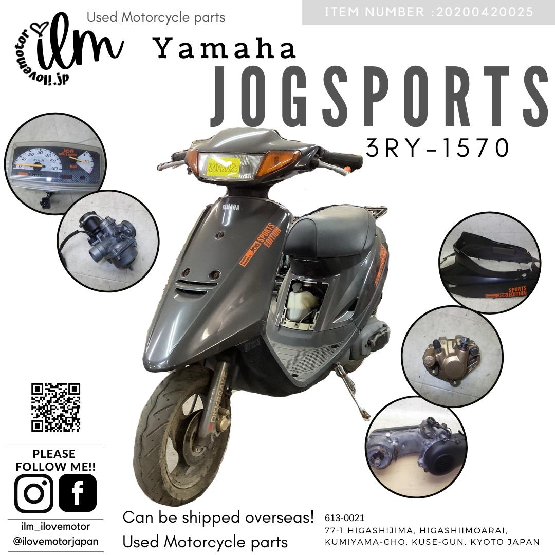 JOG/ジョグスポーツエディション 黒