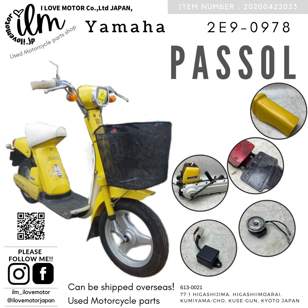 パッソル50/Passol 2E9-0978 黄