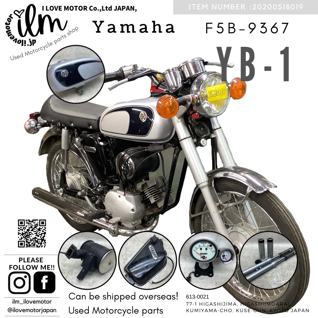 YB-1(12V) F5B-9367 黒シルバー